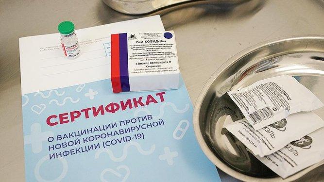 Более 555 тыс. человек привились от COVID-19 в Москве