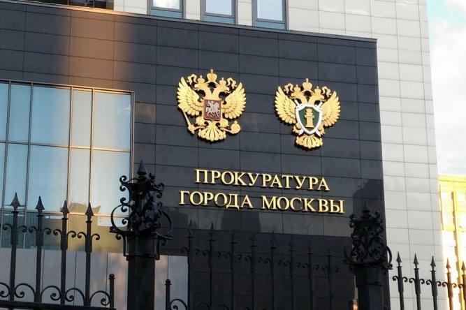 Прокуратура Москвы проверит частный детский сад