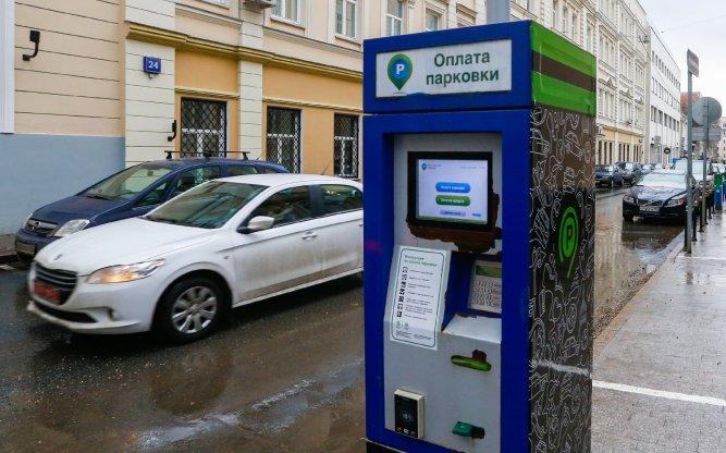 В Москве на 193 участках улиц изменились тарифы на парковки