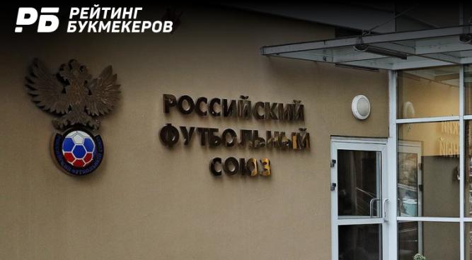 Суммы расходов российских клубов на услуги агентов выросли на 4%